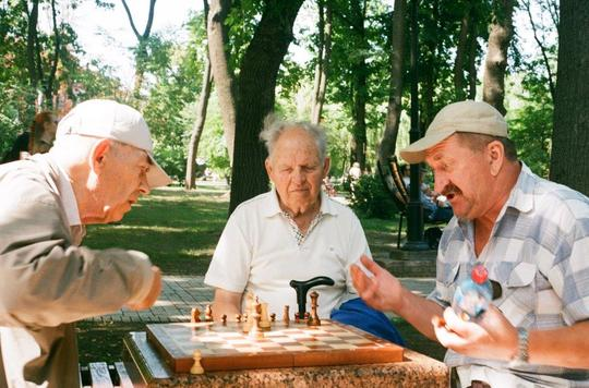 Older people Activity community